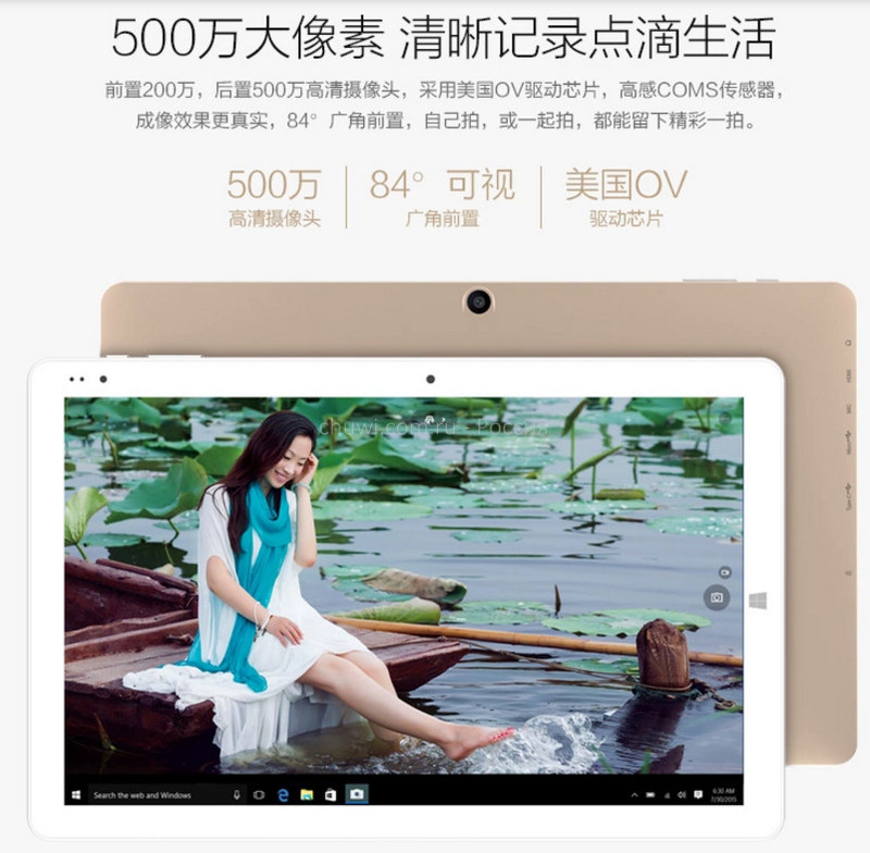 http://chuwi.com.ru/files/products/2016-04-24_153342.800x800w.jpg