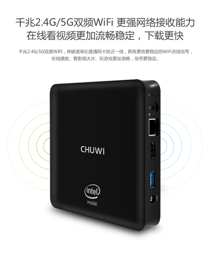 Chuwi HiBox mini